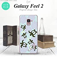 SC-02L Galaxy Feel2 スマホケース カバー ホヌ・小 青 【対応機種:Galaxy Feel2 SC-02L】【アルファベット [B]】