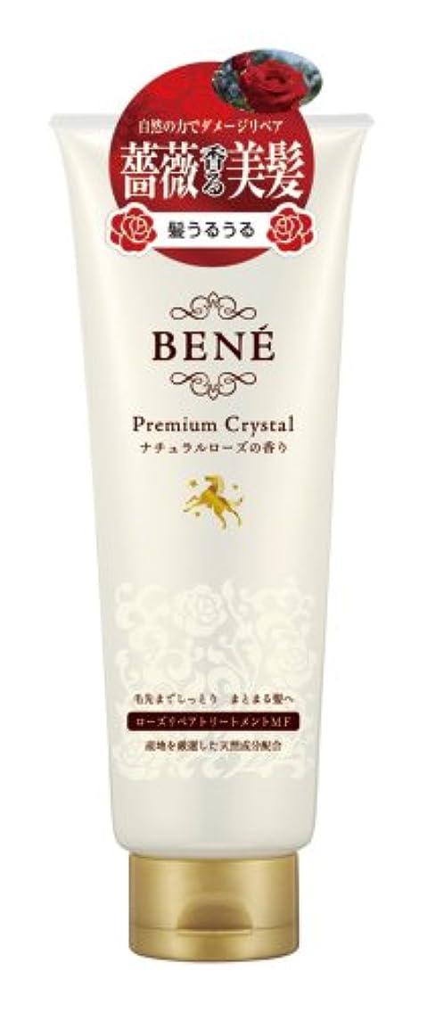 影頑張る死すべきBENE Premium Crystal(ベーネプレミアムクリスタル) ローズリペアトリートメントMF 220g