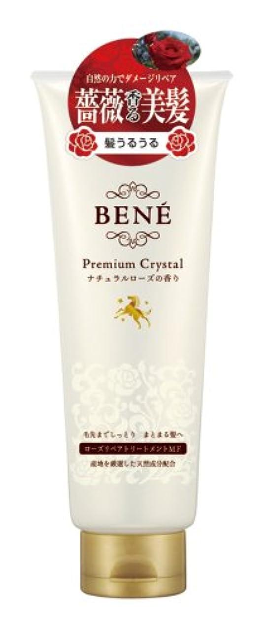 そっとペースト摂動BENE Premium Crystal(ベーネプレミアムクリスタル) ローズリペアトリートメントMF 220g