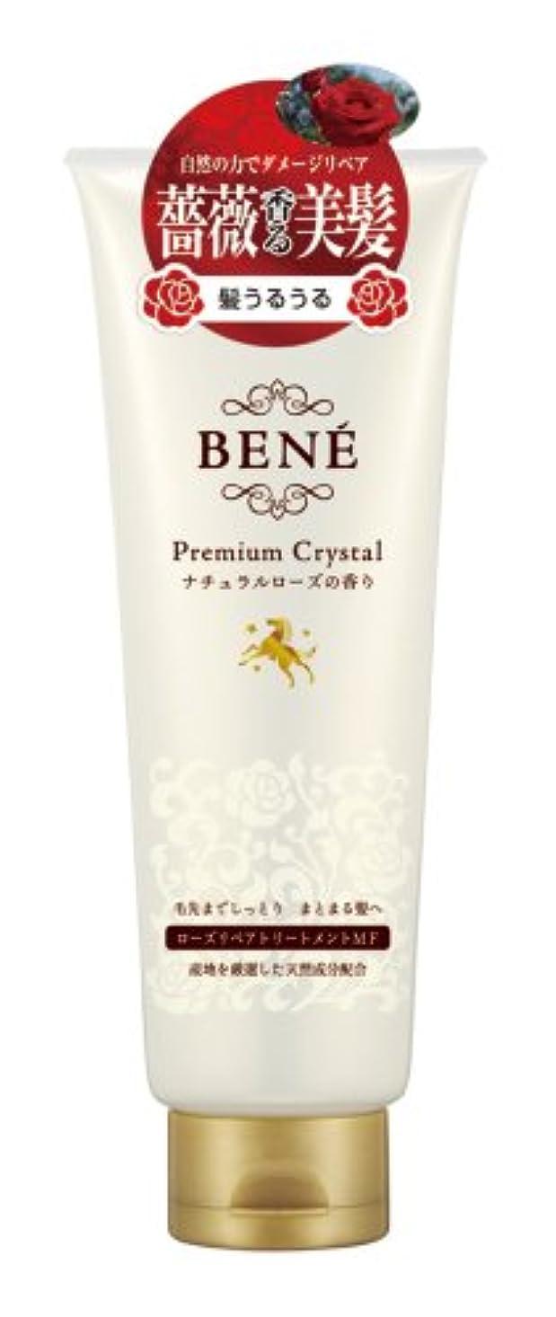 メロドラマティック谷建物BENE Premium Crystal(ベーネプレミアムクリスタル) ローズリペアトリートメントMF 220g
