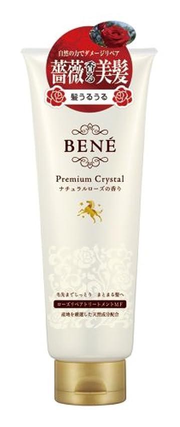 メールを書くインテリアレンズBENE Premium Crystal(ベーネプレミアムクリスタル) ローズリペアトリートメントMF 220g