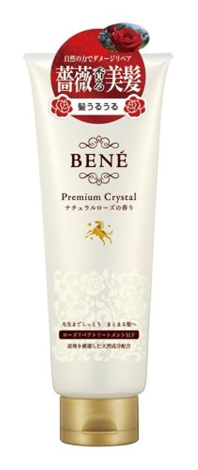 役に立つ遺体安置所分解するBENE Premium Crystal(ベーネプレミアムクリスタル) ローズリペアトリートメントMF 220g