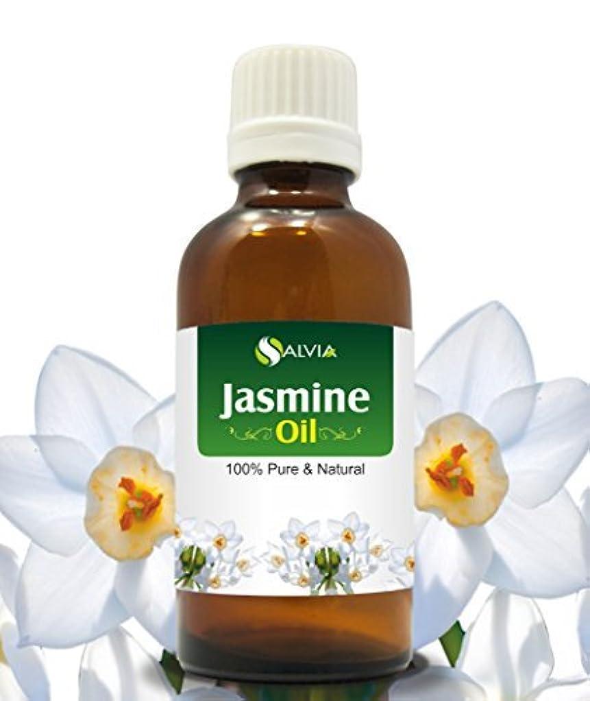 コロニーギャップ租界JASMINE OIL 100% NATURAL PURE UNDILUTED UNCUT ESSENTIAL OILS 15ml by SALVIA