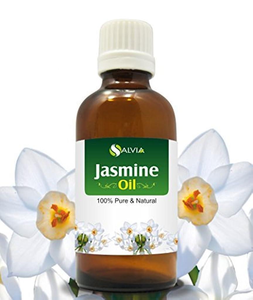 贅沢な教科書出来事JASMINE OIL 100% NATURAL PURE UNDILUTED UNCUT ESSENTIAL OILS 15ml by SALVIA