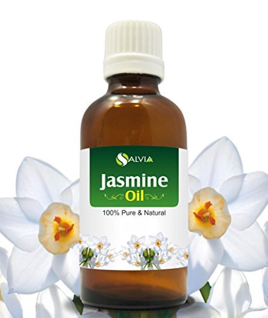 不毛のフォーム製油所JASMINE OIL 100% NATURAL PURE UNDILUTED UNCUT ESSENTIAL OILS 15ml by SALVIA