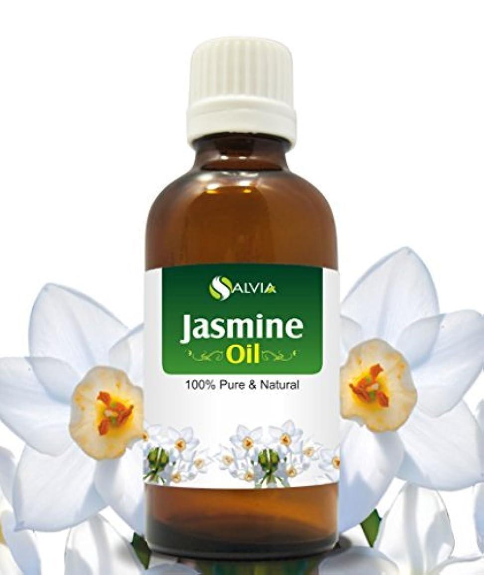 兵士無数の動物園JASMINE OIL 100% NATURAL PURE UNDILUTED UNCUT ESSENTIAL OILS 15ml by SALVIA