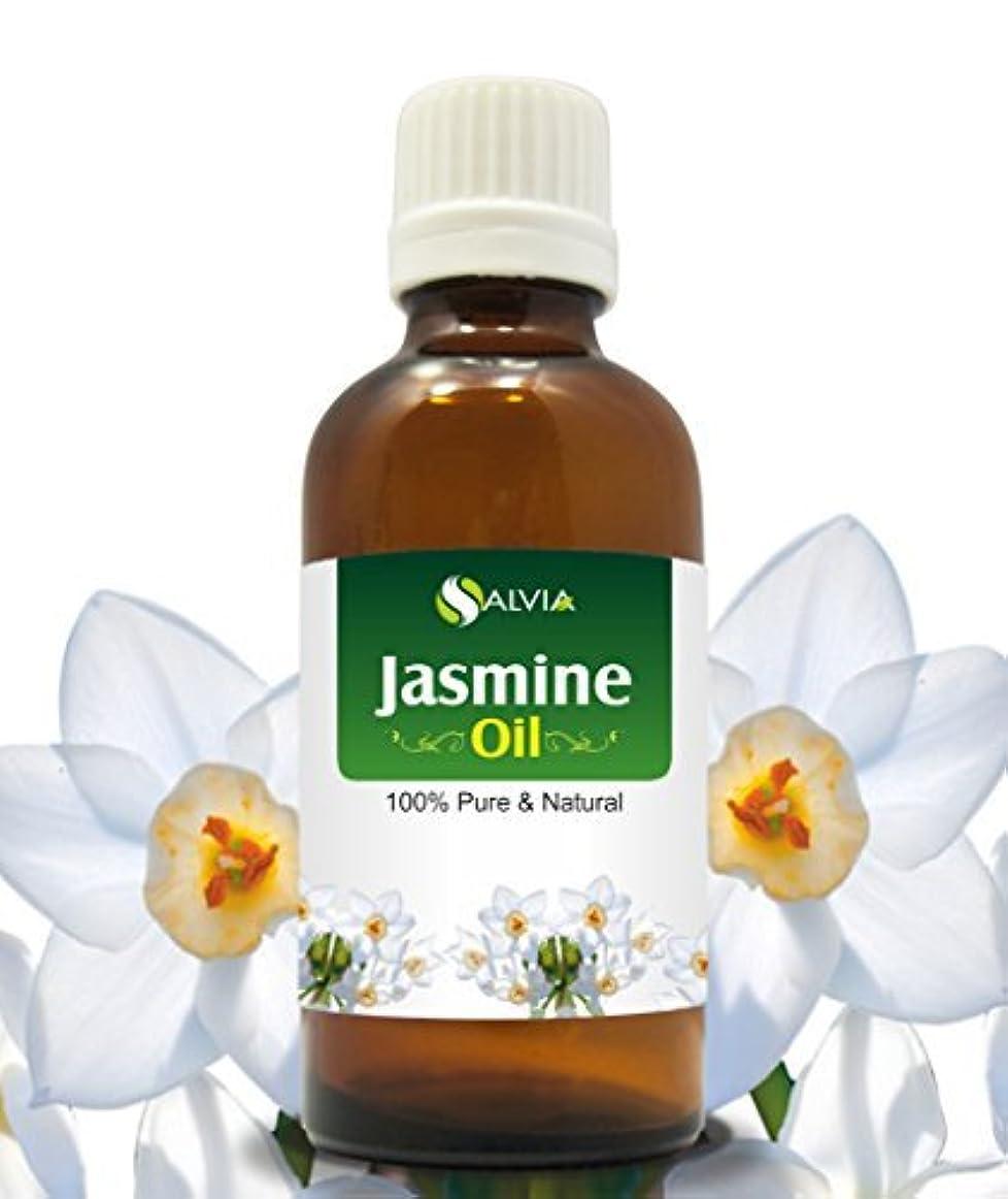ほぼ国歌財産JASMINE OIL 100% NATURAL PURE UNDILUTED UNCUT ESSENTIAL OILS 30ml by SALVIA
