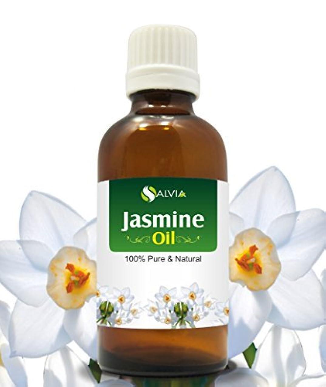 物理的な指定する大使JASMINE OIL 100% NATURAL PURE UNDILUTED UNCUT ESSENTIAL OILS 30ml by SALVIA