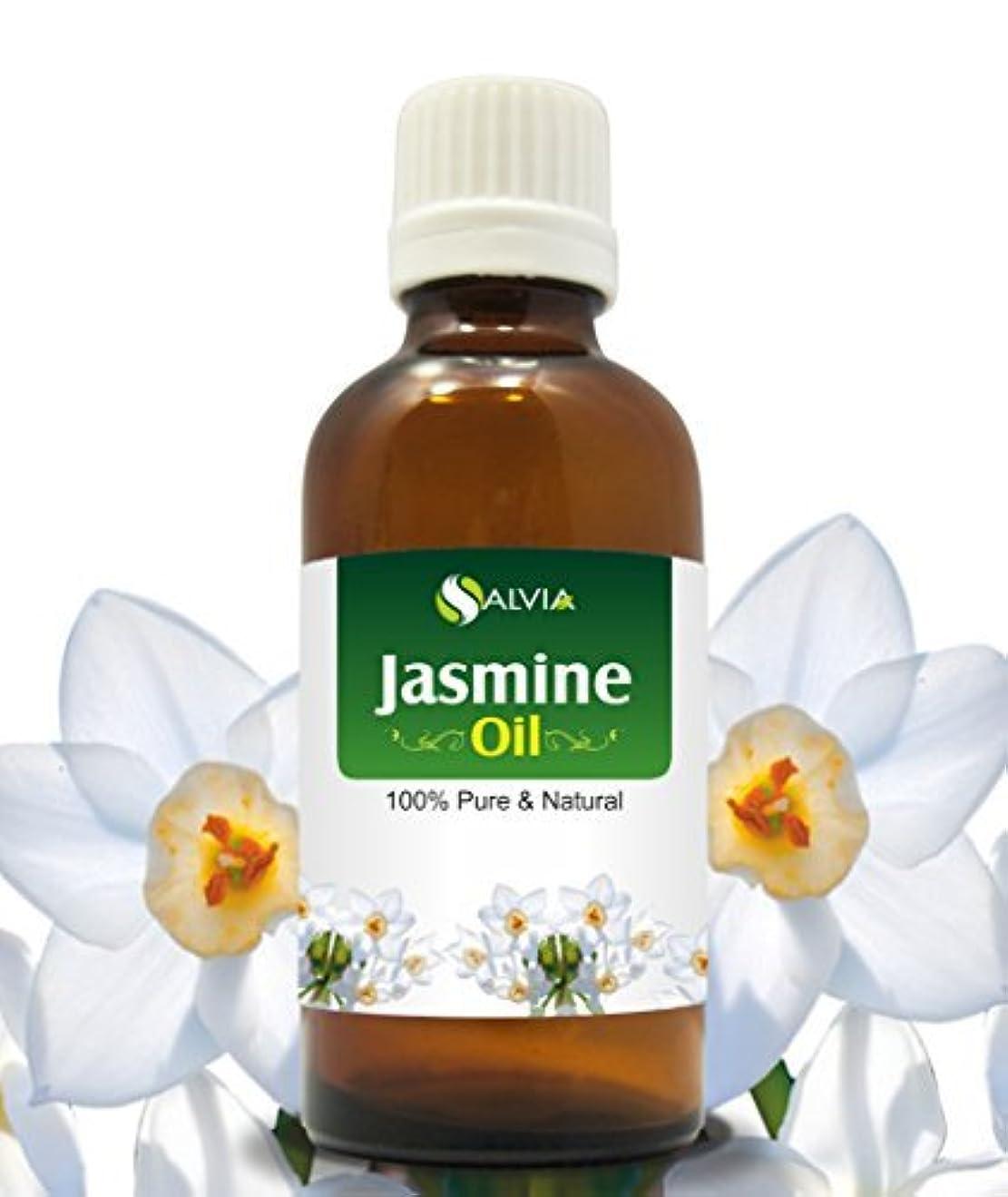 警察署なめらか沼地JASMINE OIL 100% NATURAL PURE UNDILUTED UNCUT ESSENTIAL OILS 15ml by SALVIA