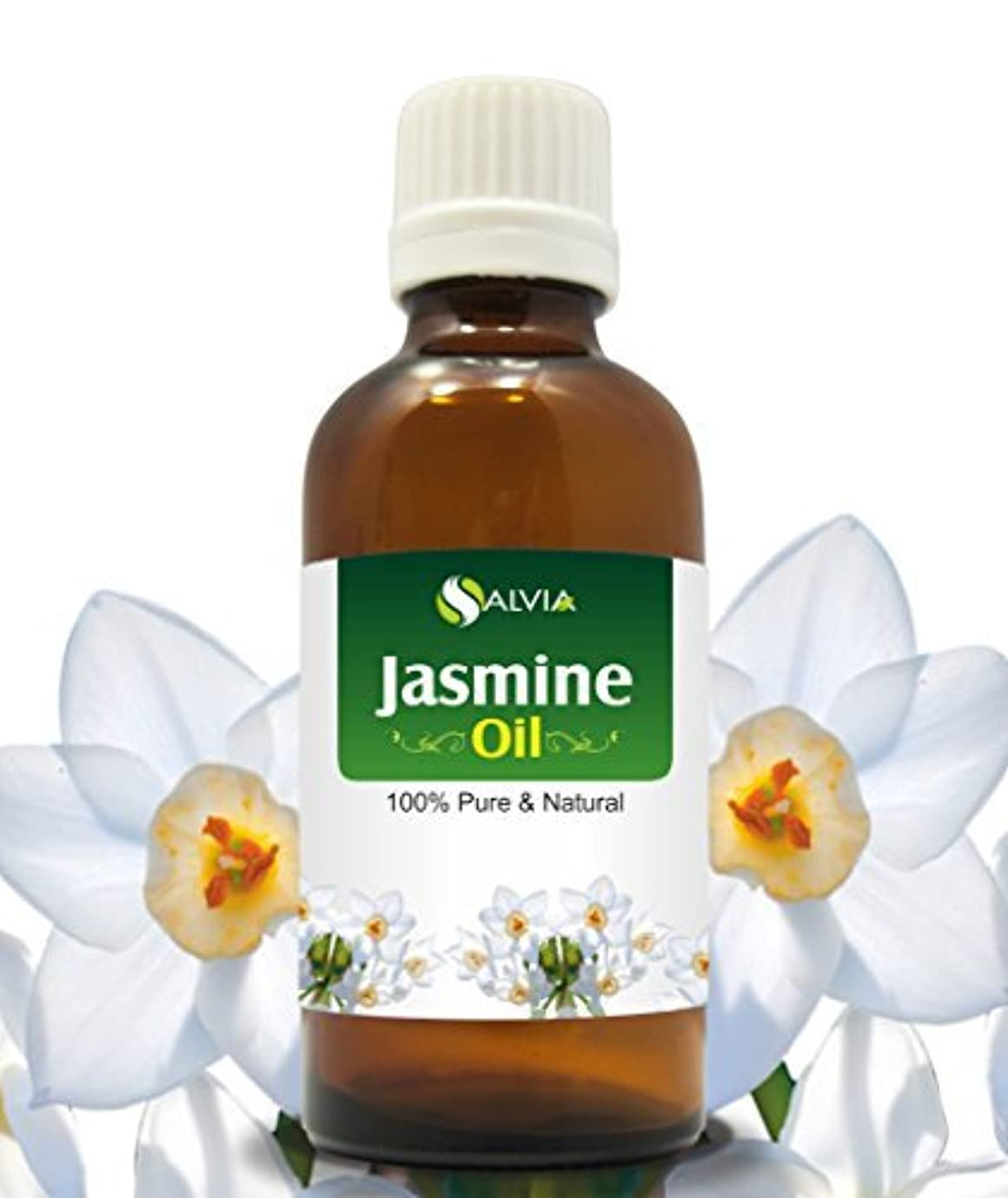 戦争薬を飲む援助するJASMINE OIL 100% NATURAL PURE UNDILUTED UNCUT ESSENTIAL OILS 15ml by SALVIA