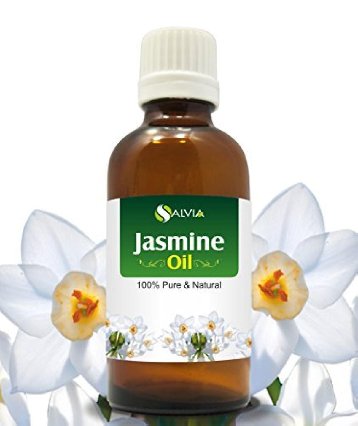 四回システム付添人JASMINE OIL 100% NATURAL PURE UNDILUTED UNCUT ESSENTIAL OILS 15ml by SALVIA