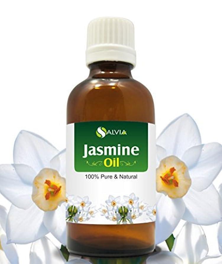 ライバル民間痴漢JASMINE OIL 100% NATURAL PURE UNDILUTED UNCUT ESSENTIAL OILS 15ml by SALVIA
