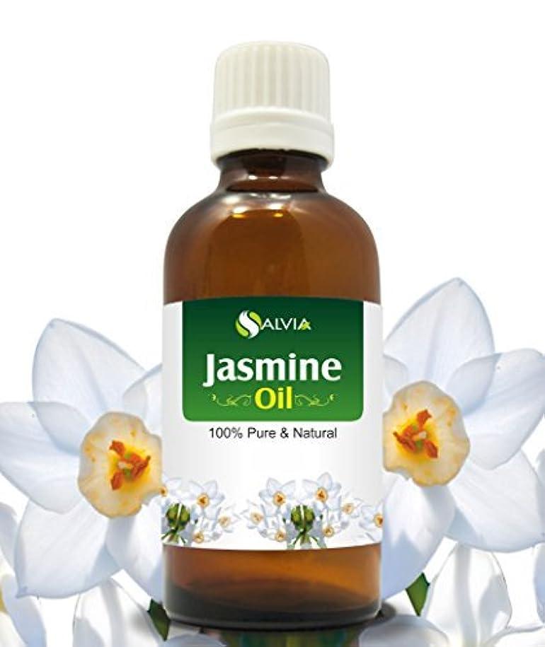 不十分な矢印単位JASMINE OIL 100% NATURAL PURE UNDILUTED UNCUT ESSENTIAL OILS 15ml by SALVIA
