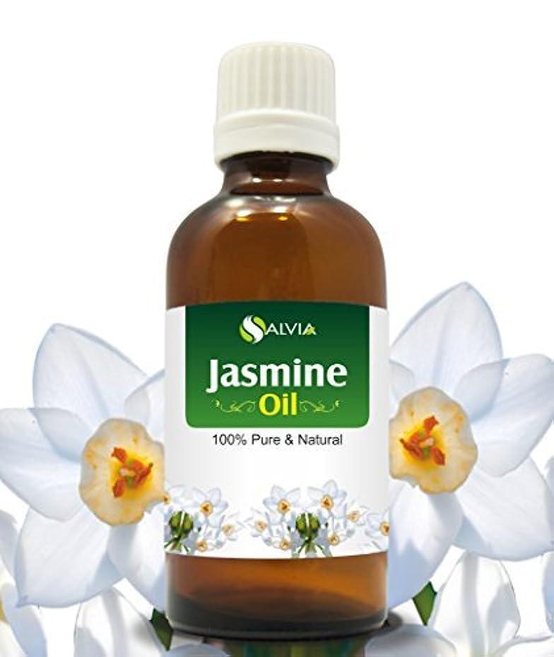 首尾一貫したワードローブ息子JASMINE OIL 100% NATURAL PURE UNDILUTED UNCUT ESSENTIAL OILS 30ml by SALVIA