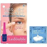 Ledouble [ルドゥーブル] 二重まぶた化粧品 (2mL) +1回使い切り水溶性潤滑ローション