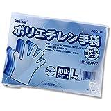 【ポリ手袋】2016 ポリエチカタエンボスブルー Lサイズ 100枚