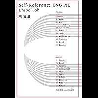 Self-Reference ENGINE