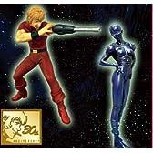 COBRA コブラ リアルフィギュア1 全2種セット