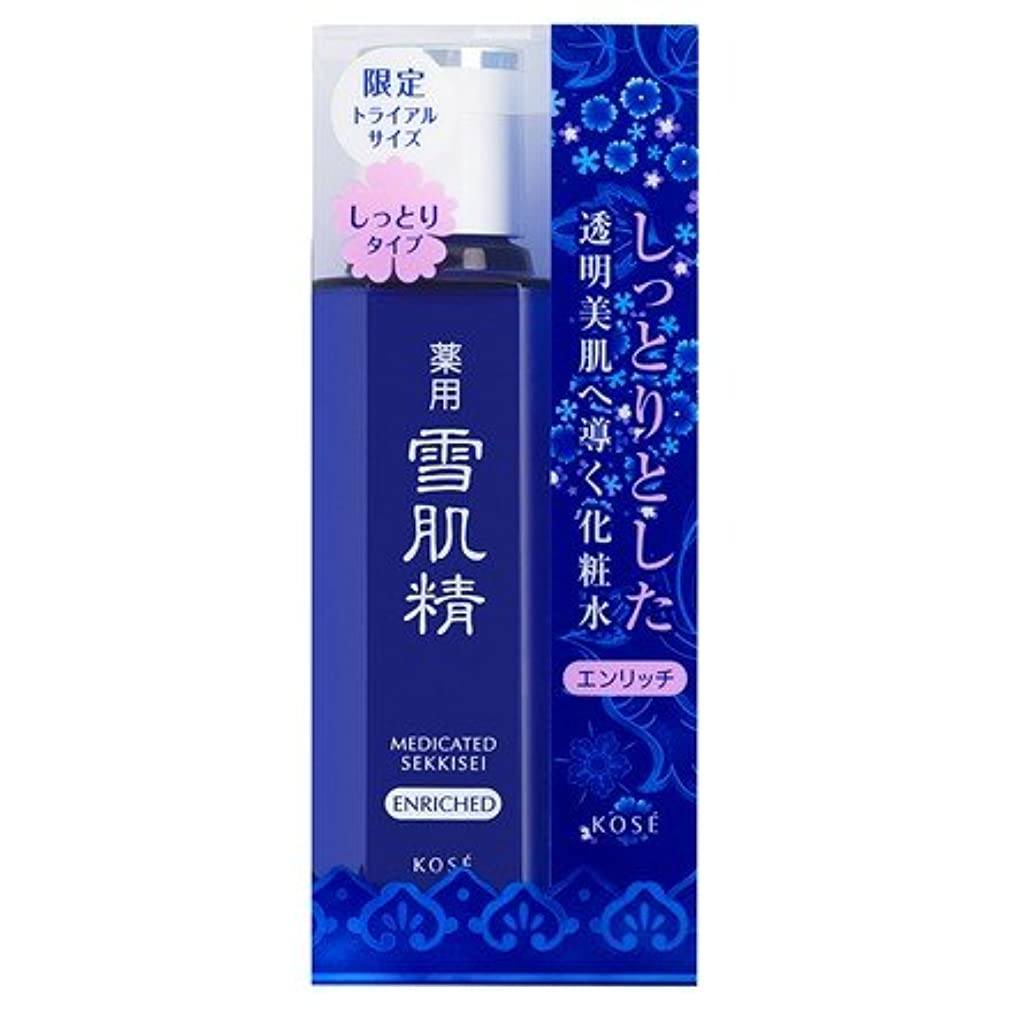 勤勉メンダシティ野心コーセー 薬用 雪肌精 エンリッチ  限定トライアル サイズ 140ml