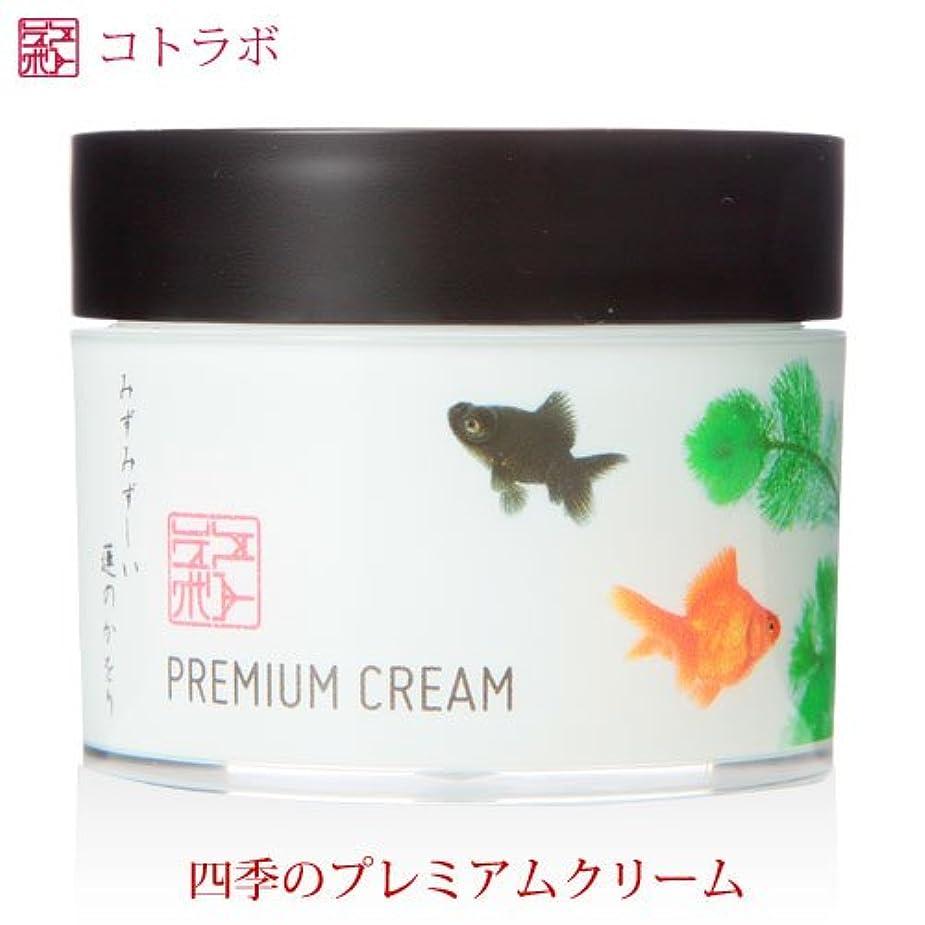 望む喜んでアラートコトラボ 四季のプレミアムクリーム夏蓮の香り50g