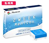 2WEEKメニコン Attention(アテンション) 【BC】8.6【PWR】-2.75【乱視度数】-0.75【乱視軸】180 6枚入