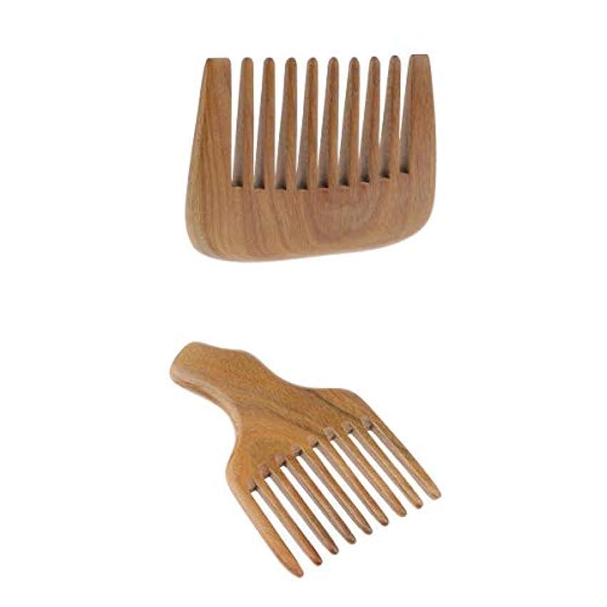 レザーパフ素朴な2個 ウッドコーム 歯櫛 ヘアブラシ アンチスタティック グリーン サンダルウッド 木製櫛 静電防止