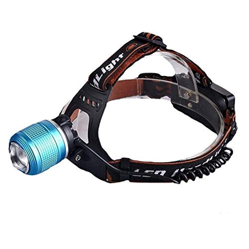 調整雄弁天のグレアズームXPE LEDヘッドライト、青と白のデュアル光源屋外釣り充電ヘッドライト