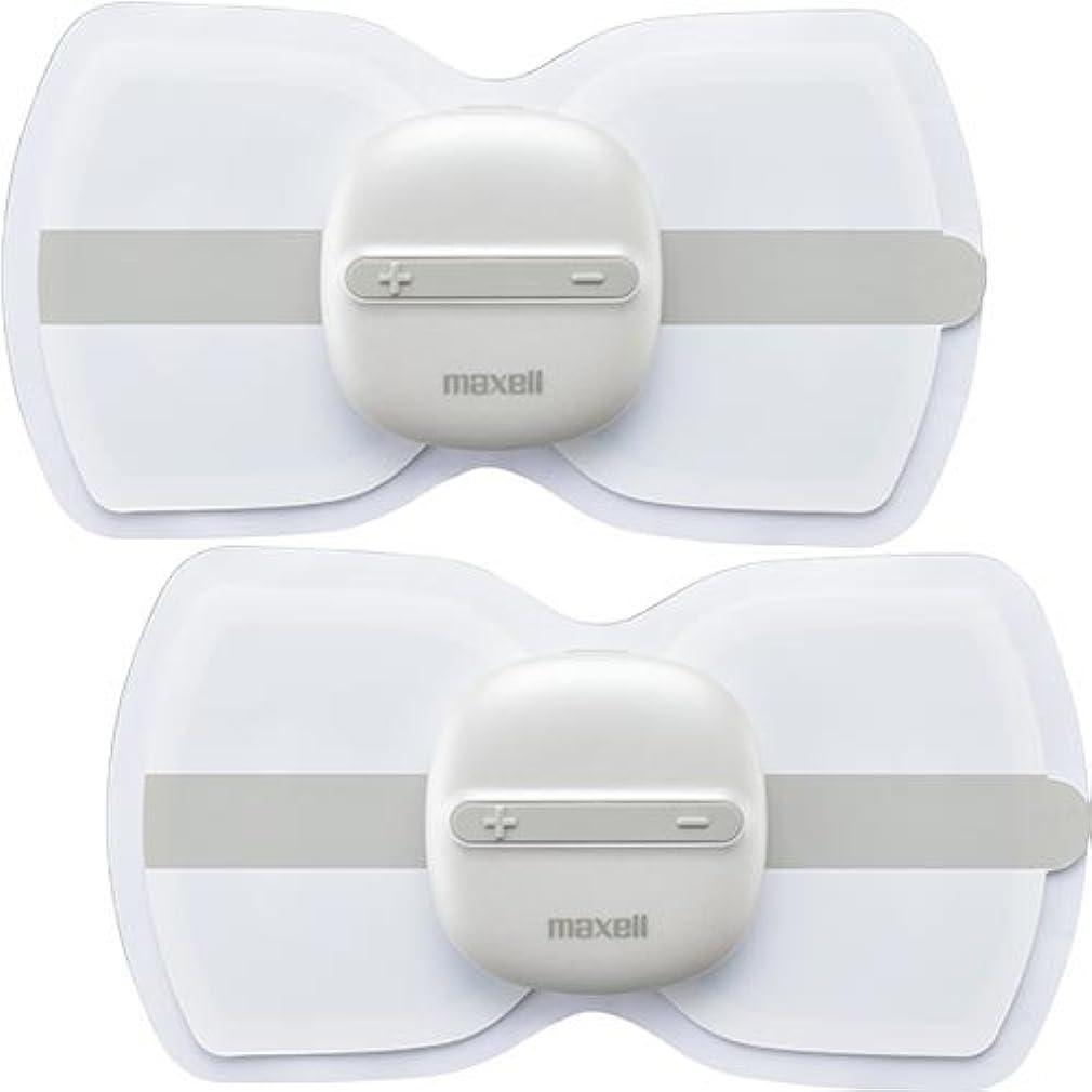 コミュニケーション裕福なベックス日立マクセル(株) 低周波治療器 もみケア ホワイト×2個 MXTS-MR100W2P