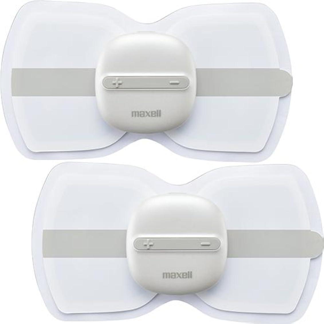 オーガニック散歩に行く論争的日立マクセル(株) 低周波治療器 もみケア ホワイト×2個 MXTS-MR100W2P