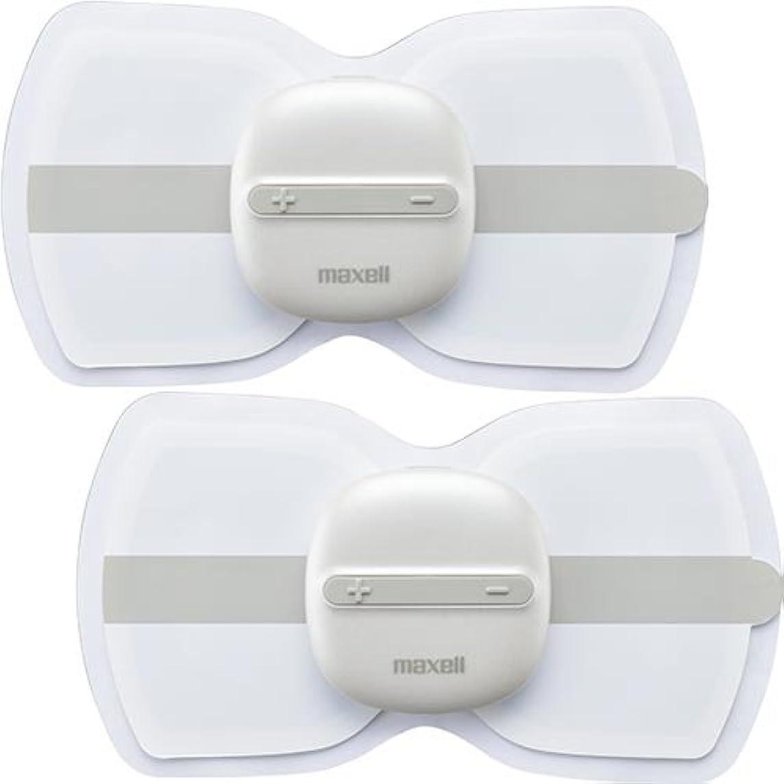 アーティスト洗剤知人日立マクセル(株) 低周波治療器 もみケア ホワイト×2個 MXTS-MR100W2P