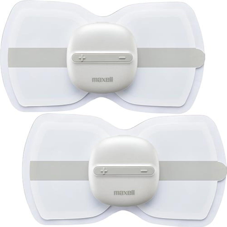 取り出す慣れるアーティファクト日立マクセル(株) 低周波治療器 もみケア ホワイト×2個 MXTS-MR100W2P