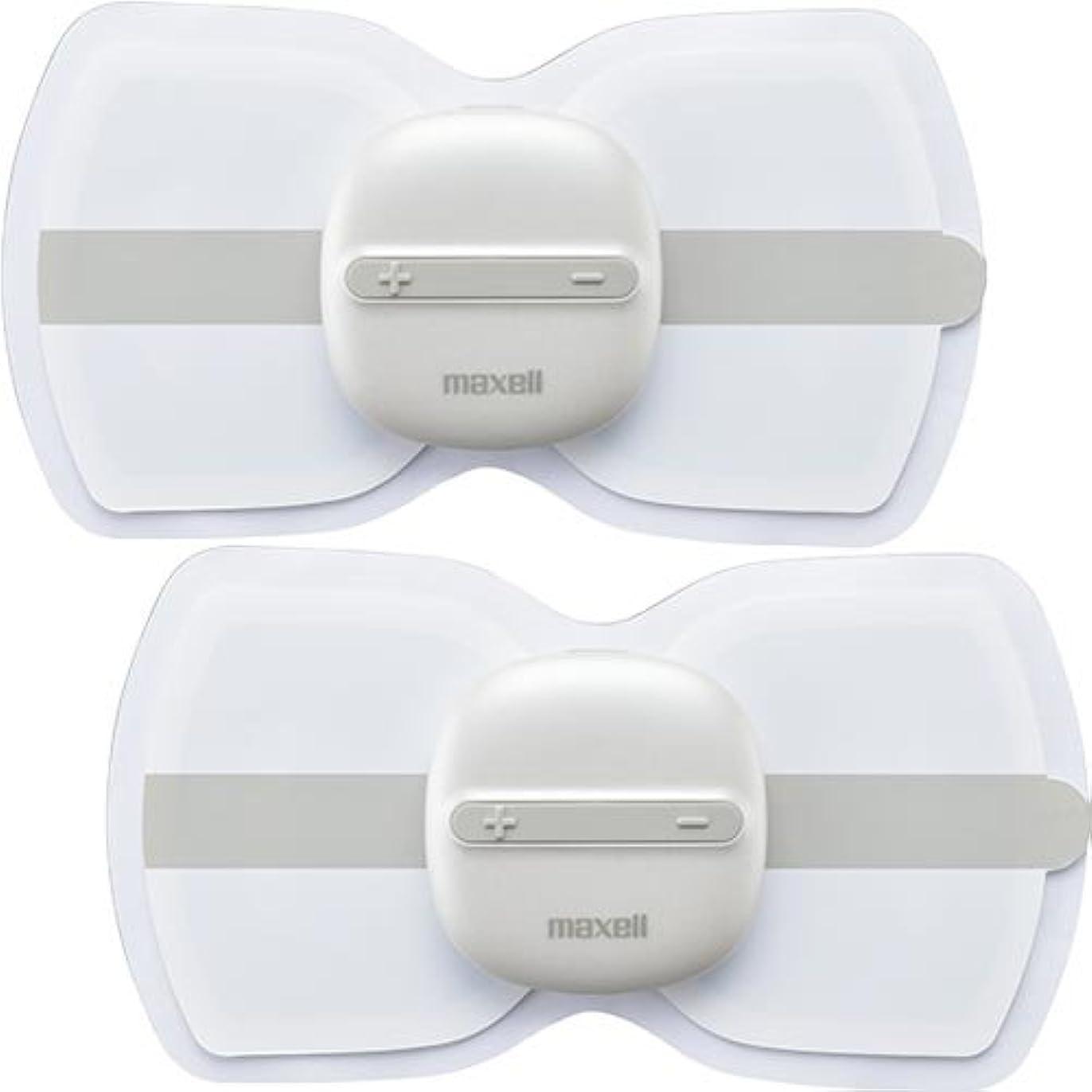 ミント部分的に彫る日立マクセル(株) 低周波治療器 もみケア ホワイト×2個 MXTS-MR100W2P