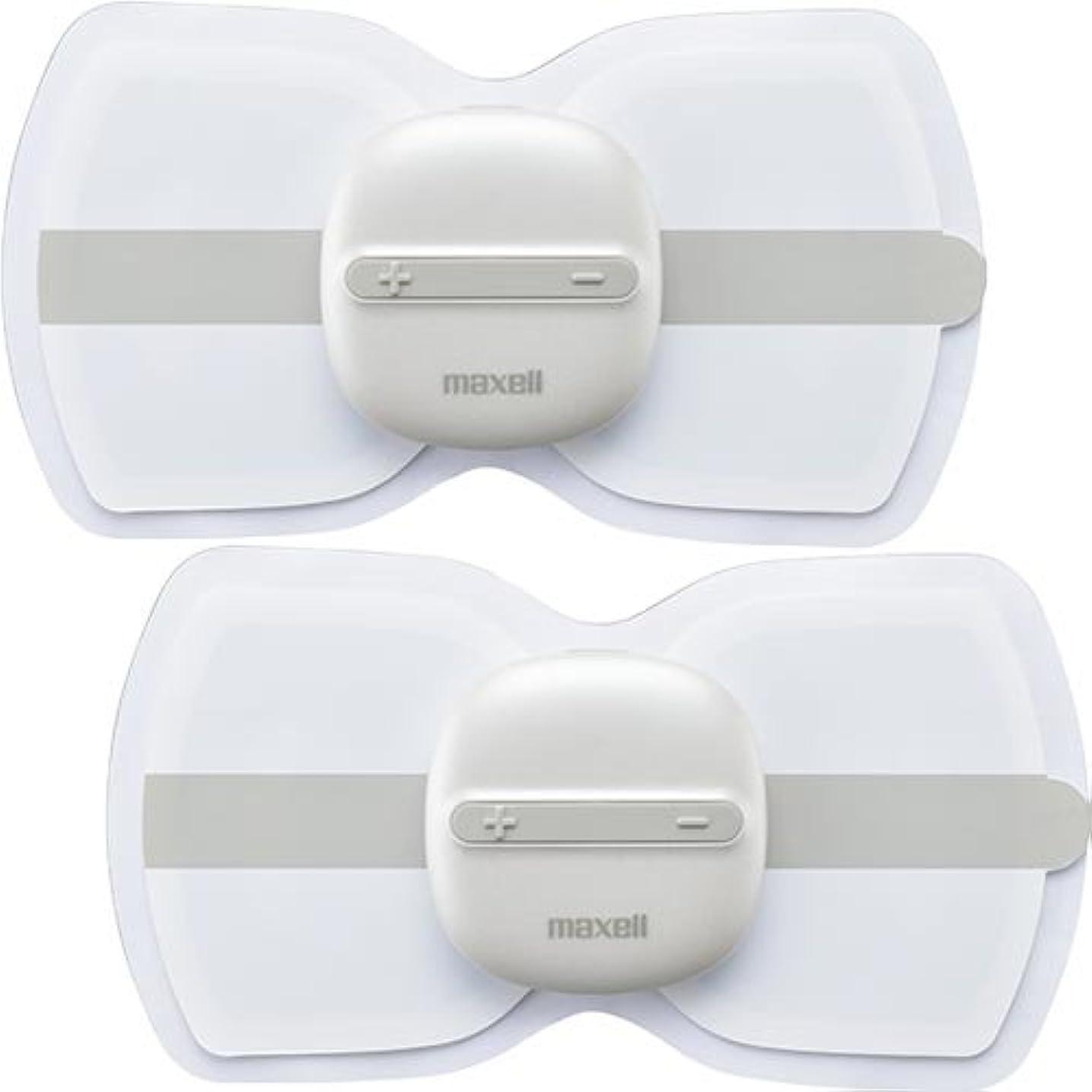 レンド家事ブロンズ日立マクセル(株) 低周波治療器 もみケア ホワイト×2個 MXTS-MR100W2P