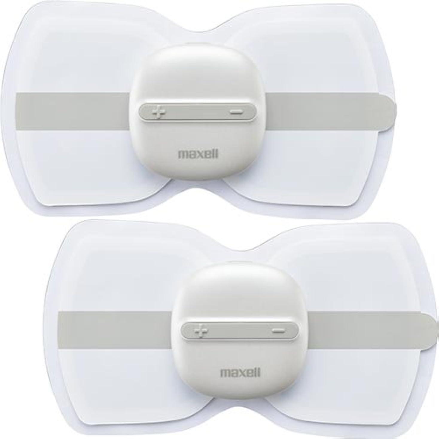 毎年秀でる空港日立マクセル(株) 低周波治療器 もみケア ホワイト×2個 MXTS-MR100W2P