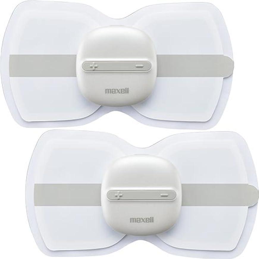 教養がある優遇おそらく日立マクセル(株) 低周波治療器 もみケア ホワイト×2個 MXTS-MR100W2P