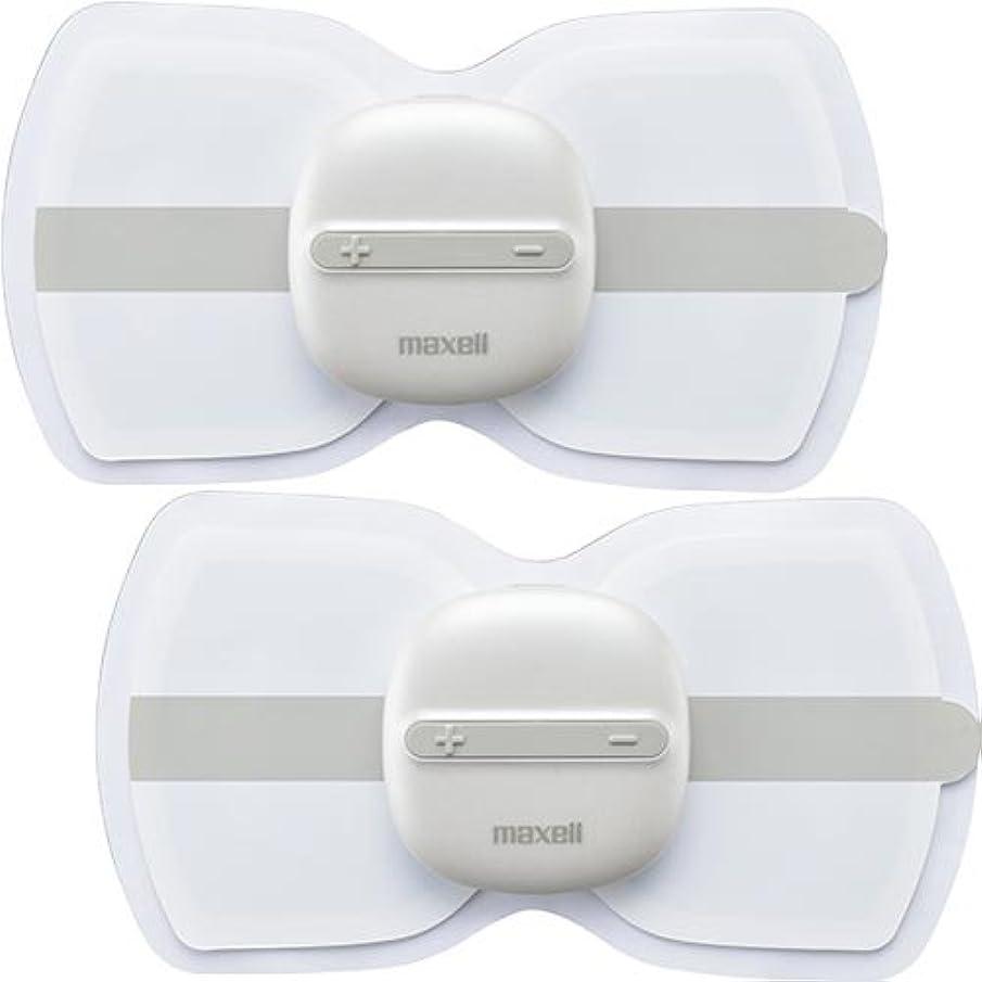 家具盗難悪名高い日立マクセル(株) 低周波治療器 もみケア ホワイト×2個 MXTS-MR100W2P