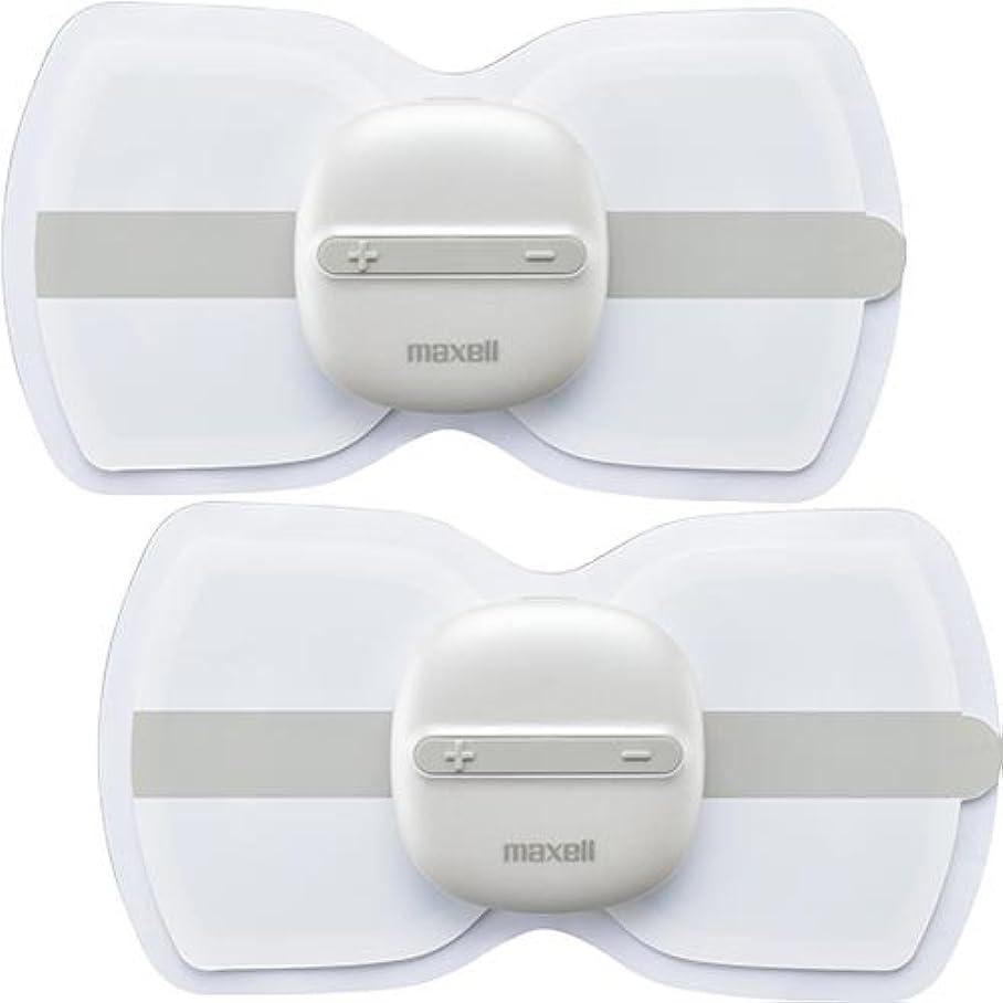 要求する鮮やかなライバル日立マクセル(株) 低周波治療器 もみケア ホワイト×2個 MXTS-MR100W2P