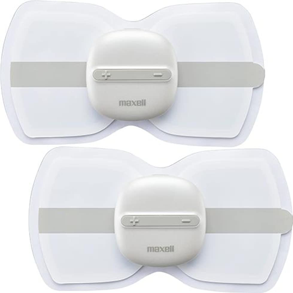 抽象プロポーショナルうねる日立マクセル(株) 低周波治療器 もみケア ホワイト×2個 MXTS-MR100W2P