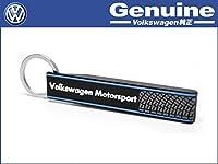 フォルクスワーゲン 純正 Volkswagen Motorsport キーホルダー 000087013APQ13