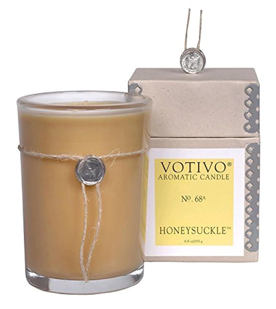 例示する気味の悪い維持するVOTIVO グラスキャンドル ハニーサックル