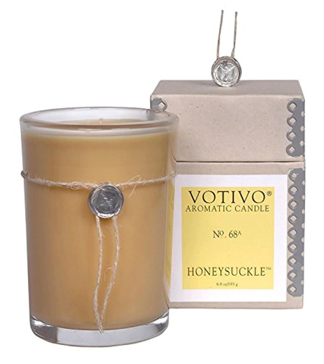 準備ができてファイター文明化VOTIVO グラスキャンドル ハニーサックル