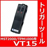 BANZAI バンザイ MST2000 TPM1000用 オプション TPM-VT15 タイヤ空気圧センサー トリガーツール