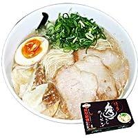 博多ラーメン秀ちゃん4食入り(濃厚豚骨スープ) 【超人気ご当地ラーメン】
