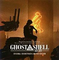 GHOST IN THE SHELL-攻殻機動隊2.0 ORIGINAL SOUNDTRACK Blu-rayディスク付 SHM-CD仕様