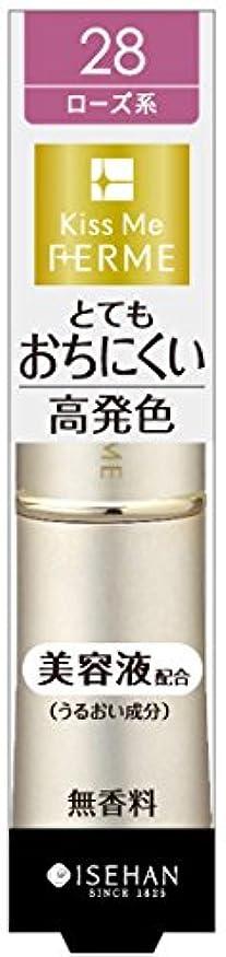 フェルム プルーフシャイニールージュ 28きらめくローズ 3.8g