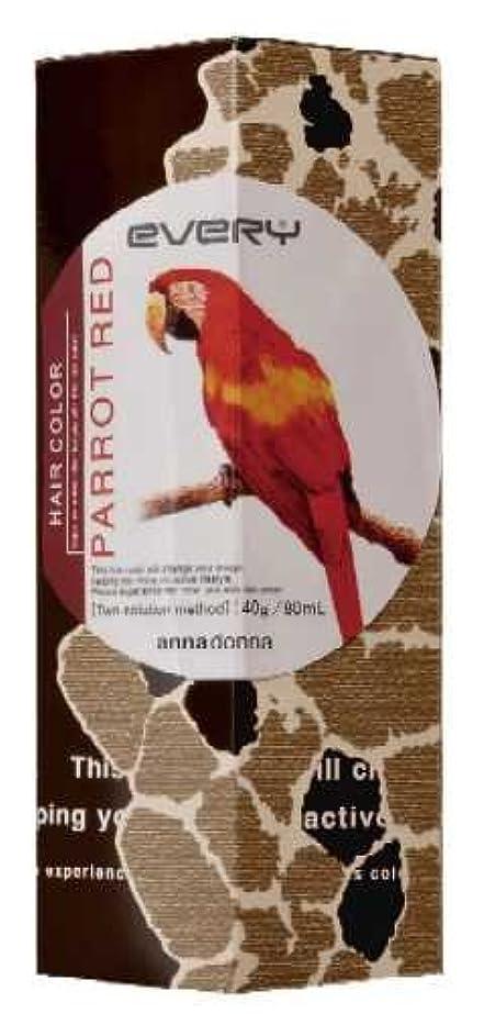 水族館寛容一般化するアンナドンナ エブリ ヘアカラー (パロットレッド) 1剤40g 2剤80ml 【HTRC5.1】