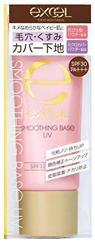 エクセル スムージングベース UV