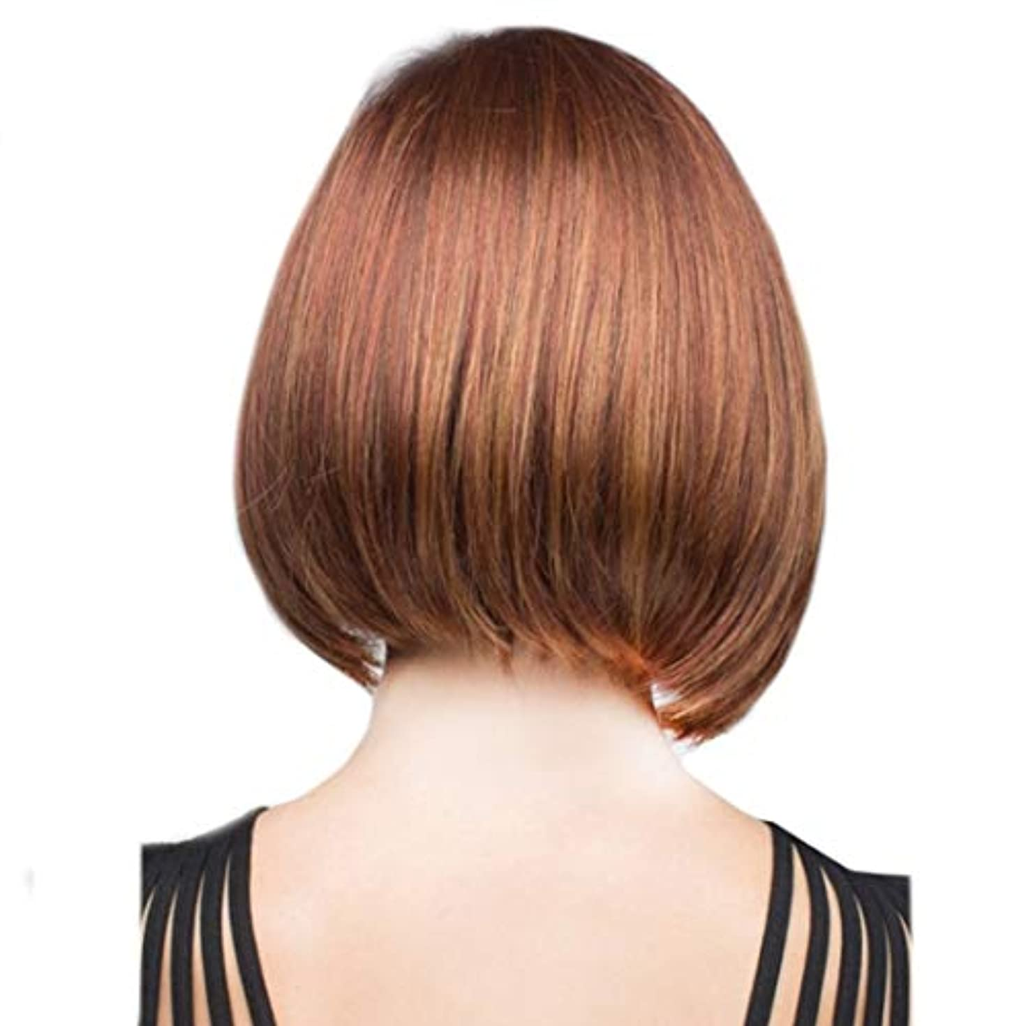 差し引く有害なブランデーKerwinner ショートボブの髪ウィッグストレート前髪付き合成カラフルなコスプレデイリーパーティーウィッグ本物の髪として自然な女性のための