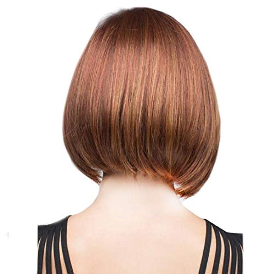 病気のカスケード定常Kerwinner ショートボブの髪ウィッグストレート前髪付き合成カラフルなコスプレデイリーパーティーウィッグ本物の髪として自然な女性のための