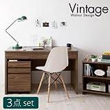 IKEA・ニトリ好きに。ウォールナットデザインシステムデスク【Vintage】ヴィンテージ | ウォールナットブラウン